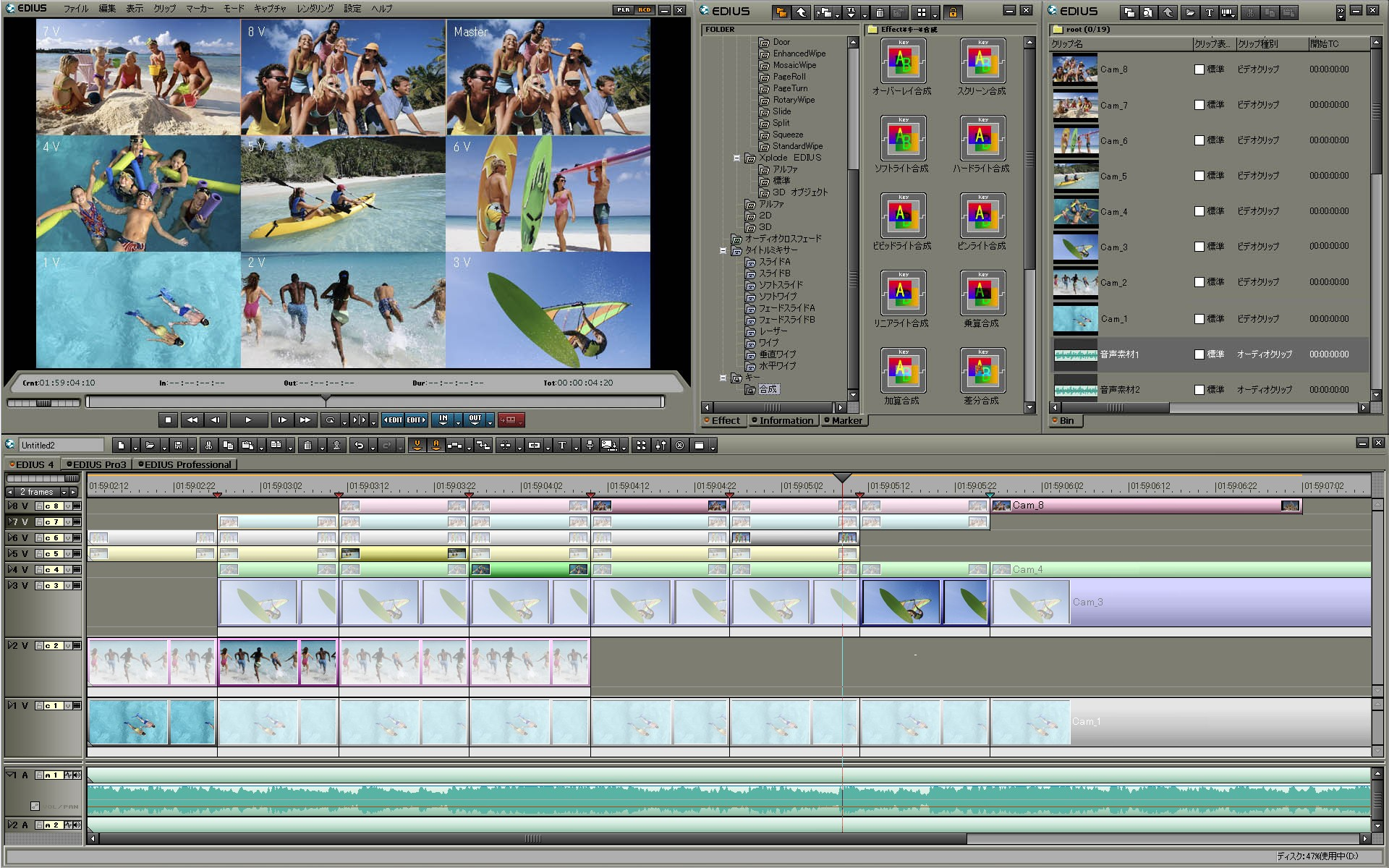 Getting smooth roll with Title Motion Pro in EDIUS